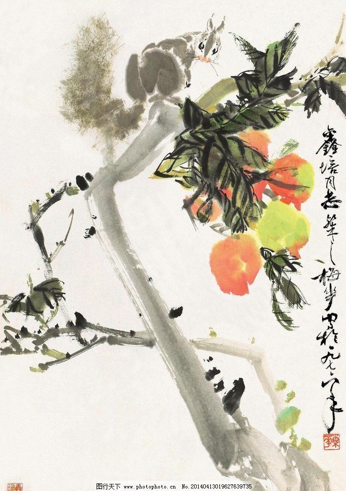写意 中国画 松鼠设计素材 松鼠模板下载 松鼠 颜梅华 国画 写意 中国
