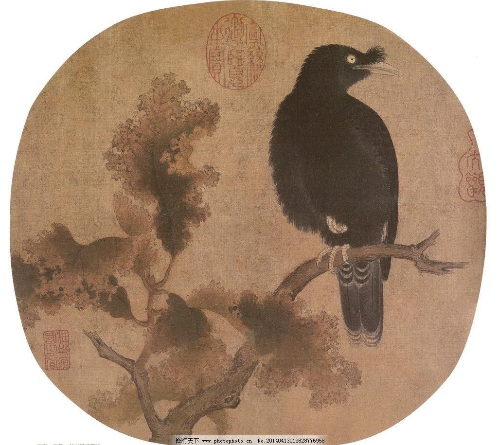 东汉明帝雅好丹青,设画官,命尚方画工绘班固,贾逵图像;还图画所梦金人图片