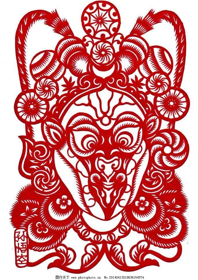 剪纸图案 猴子可爱