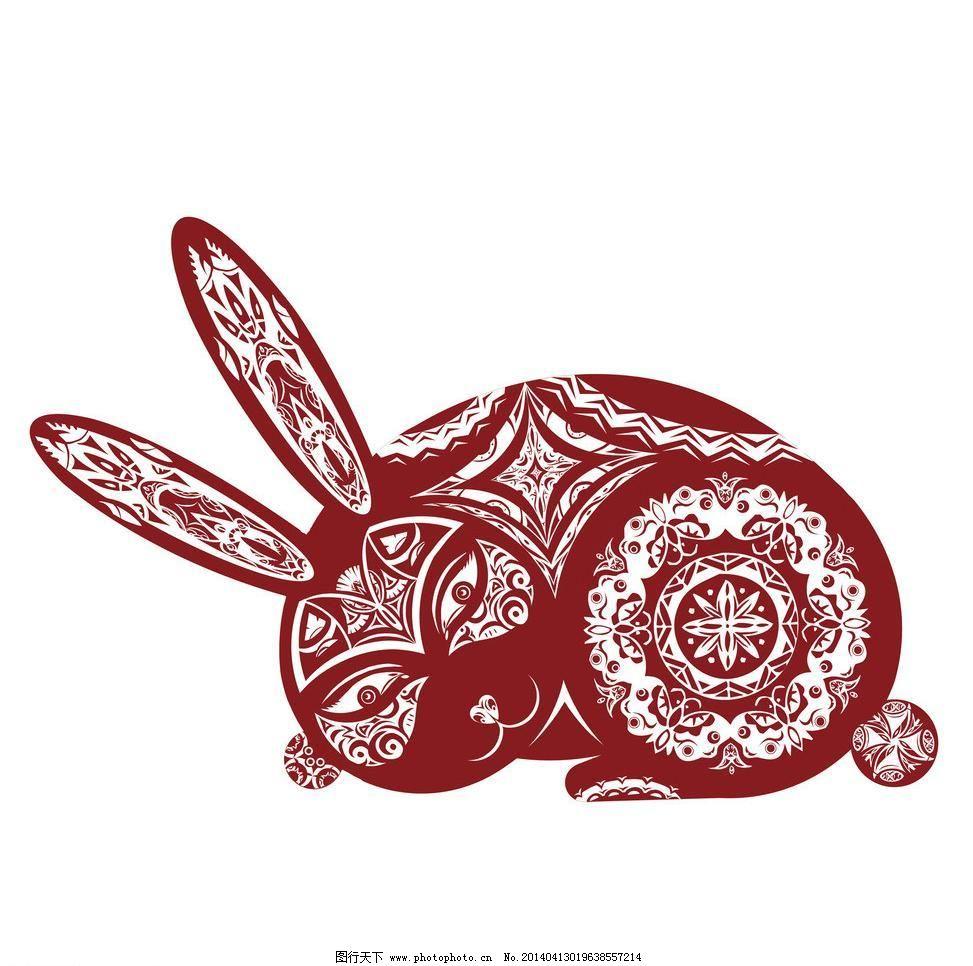 兔年 兔子 剪纸兔设计素材 剪纸兔模板下载 剪纸兔 剪纸 兔子 生肖 兔