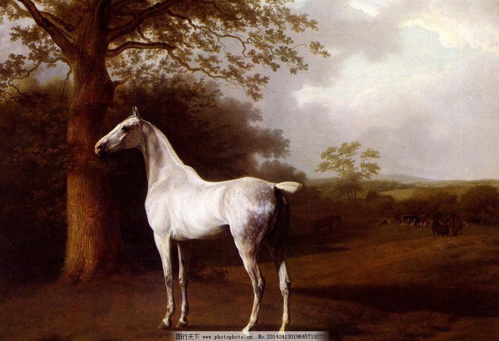 油画 欧洲名画设计素材 欧洲名画模板下载 欧洲名画 美术 油画 动物画