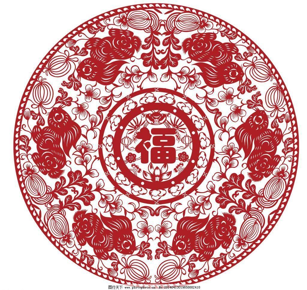 兔子剪纸囹�b_剪纸兔 传统文化 红色 民俗 生肖 兔年 兔子 剪纸兔设计素材