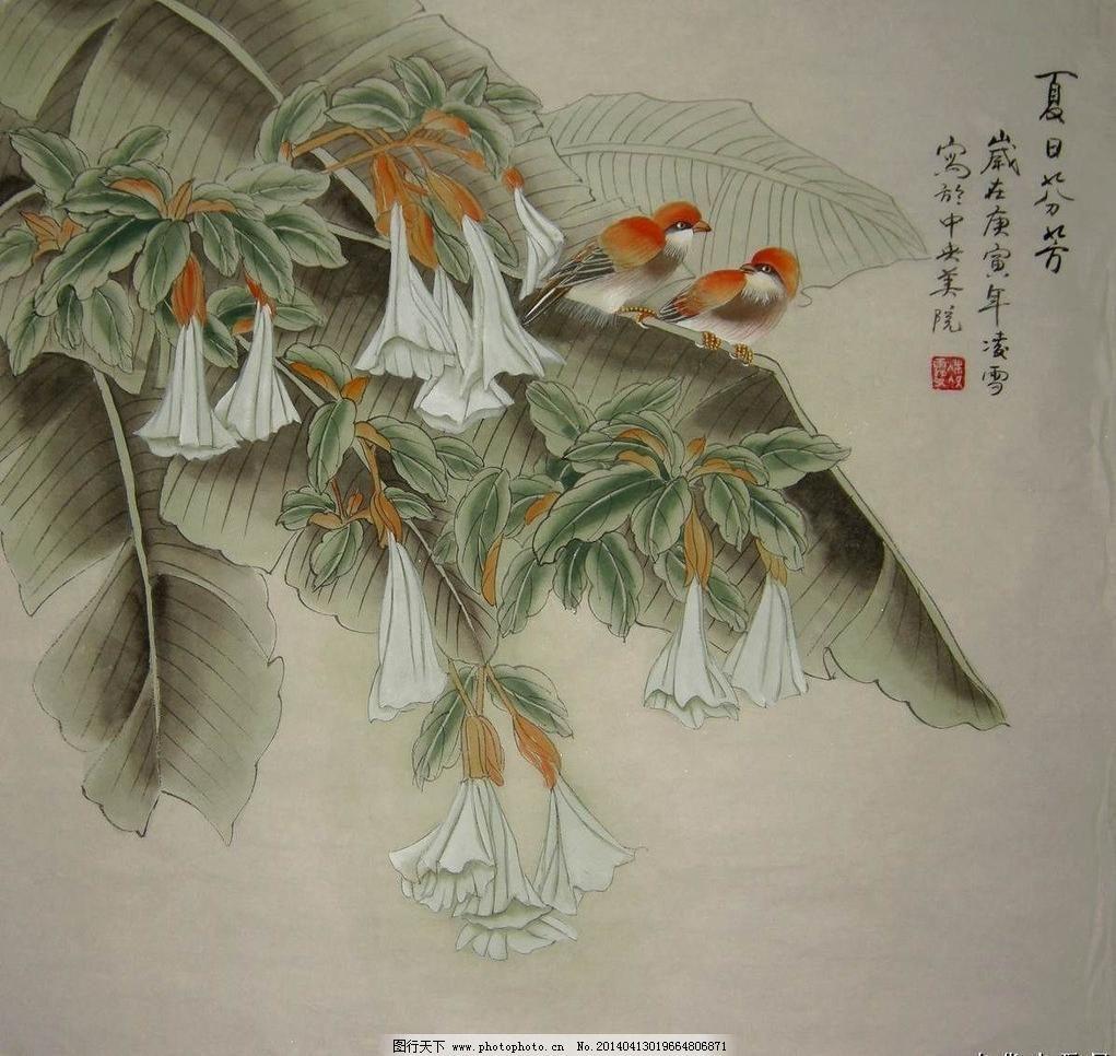 工笔画花鸟 绘画书法 文化艺术 文字 现代 工笔画花鸟设计素材