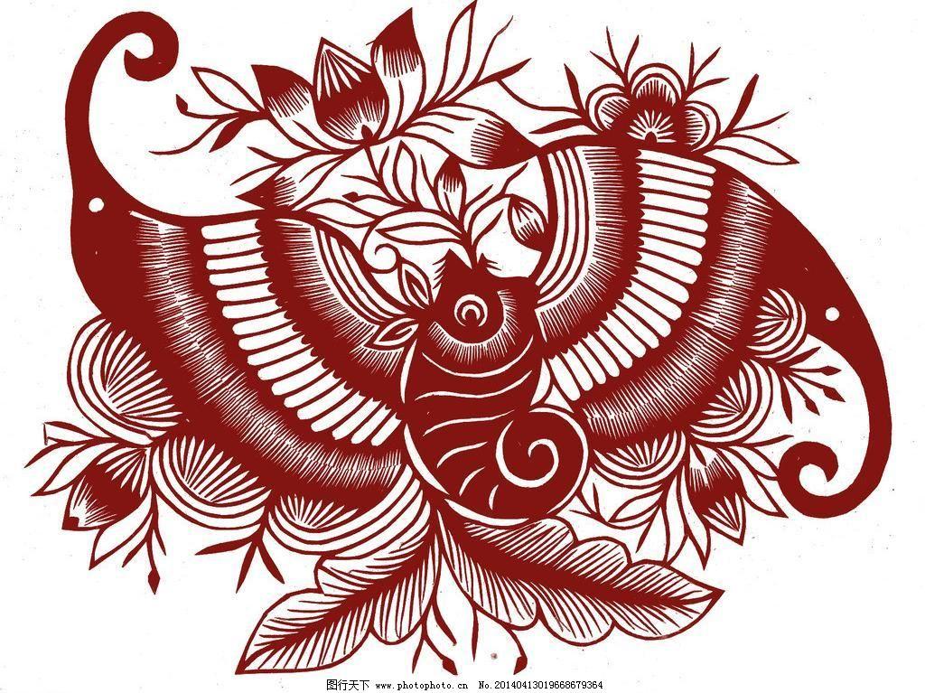 剪纸燕子图案步骤