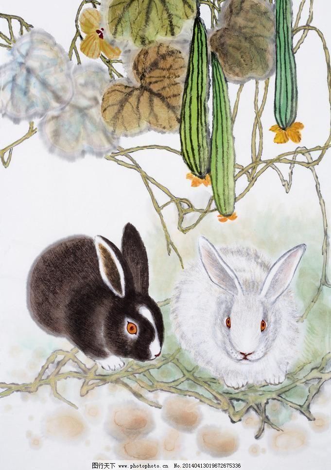 兔子 文化艺术 绘画兔设计素材 绘画兔模板下载 绘画兔 绘画 中国画