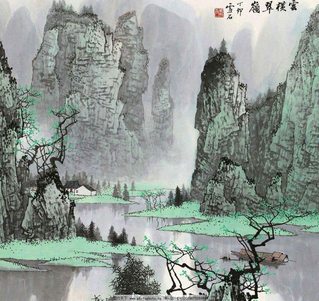 100dpi jpg 桂林山水 国画 绘画书法 漓江 山水 山水画 设计 水墨画