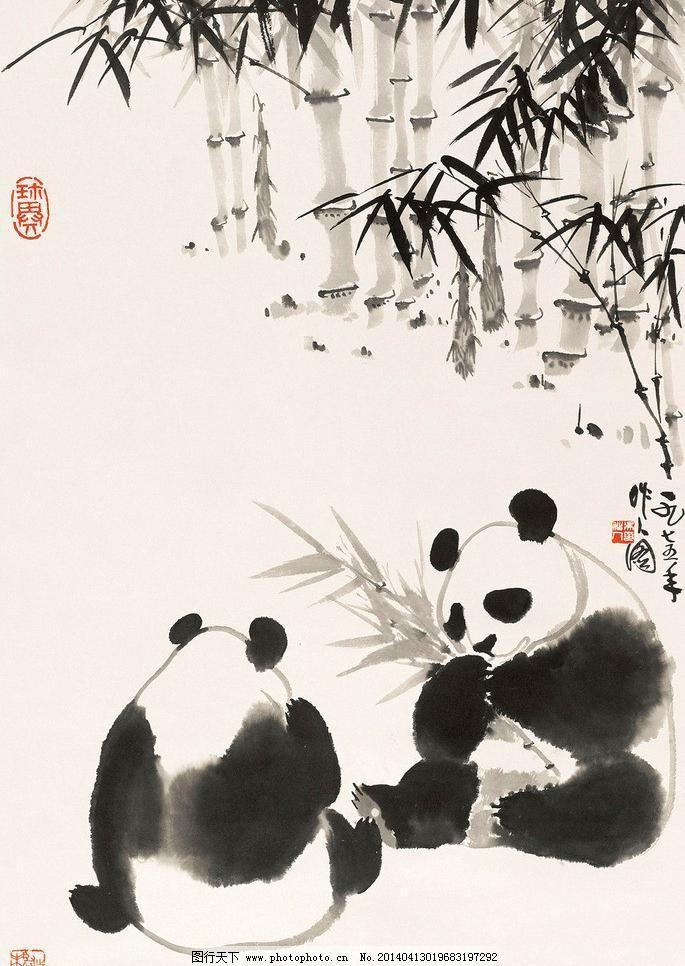 100dpi jpg 翠竹 大熊猫 国画 绘画书法 设计 水墨 水墨画 文化艺术