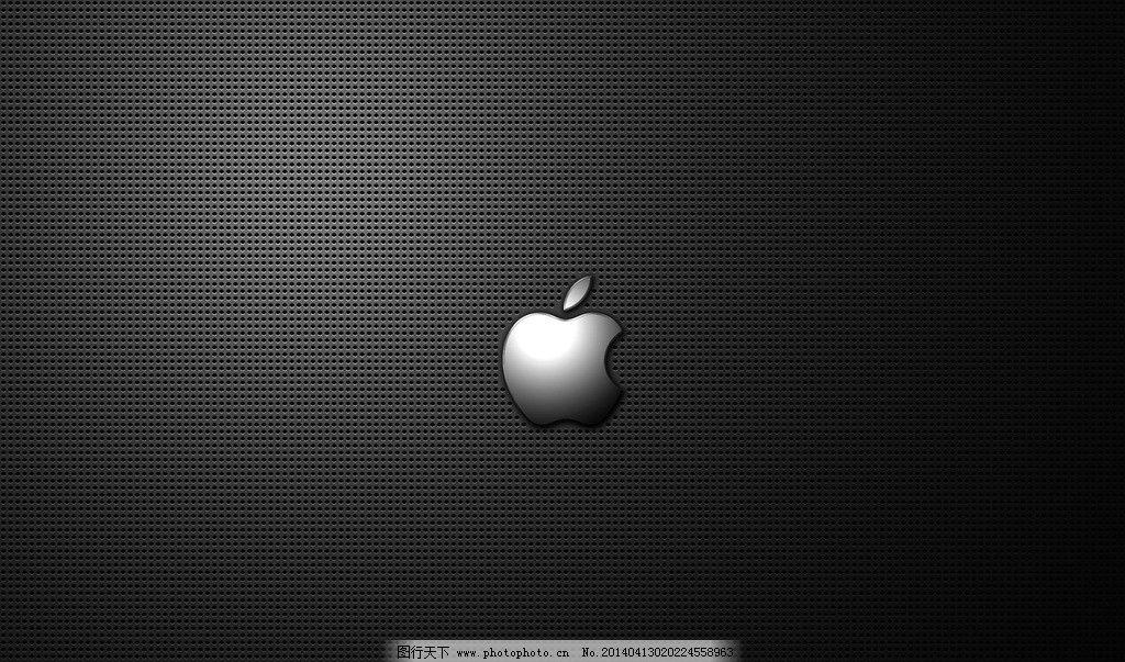 苹果桌面壁纸图片
