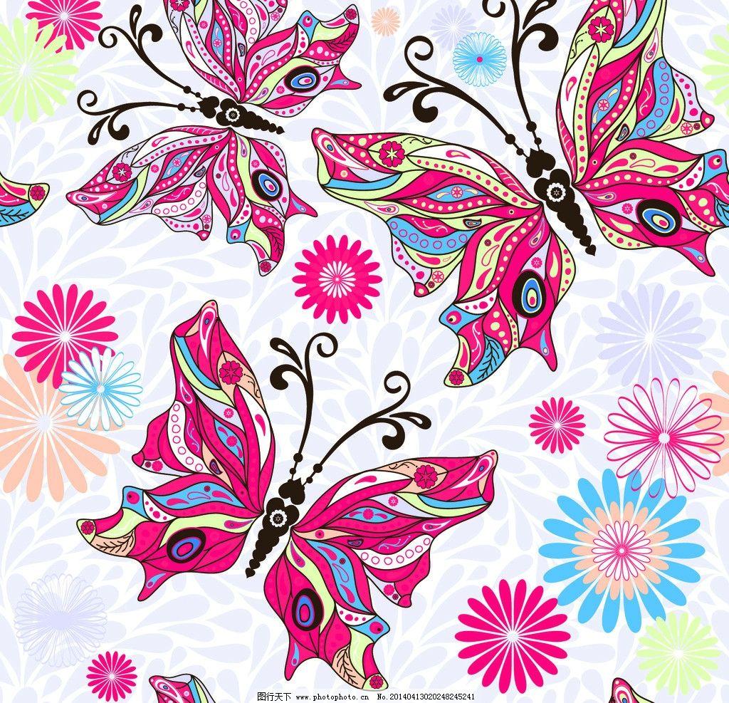 蝴蝶 动物 花草 花朵 几何 背景 底纹 四方连续 布料印花 底纹背景
