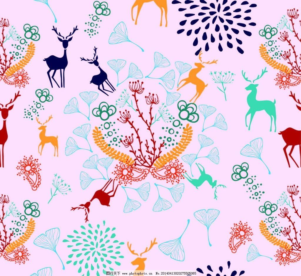 花纹 纹理 背景 底纹 动物 梅花鹿 布料印花 四方连续 底纹背景