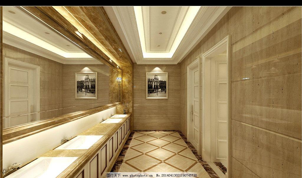 卫生间效果图 洗手间效果图 售楼处效果图 欧式 理石 壁灯 相框