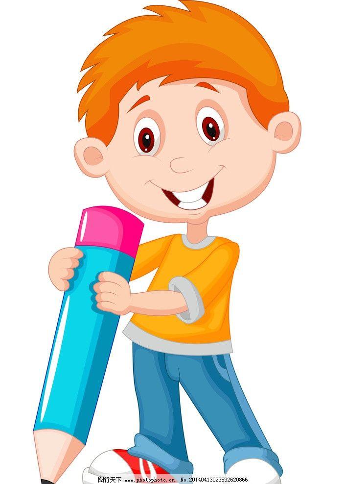 小学生 儿童 学习 小男孩 手绘 学校 快乐儿童 欢乐 开心 伙伴 儿童