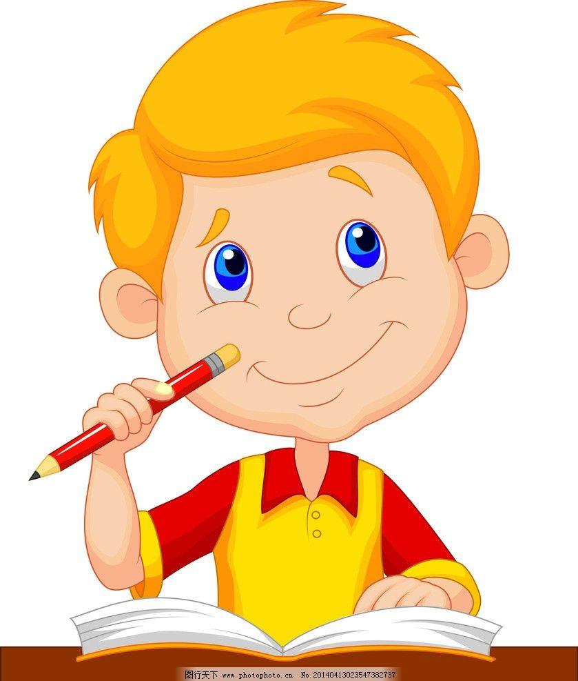 小学生 儿童 学习 小男孩 手绘 学校 快乐儿童 欢乐 开心 伙伴
