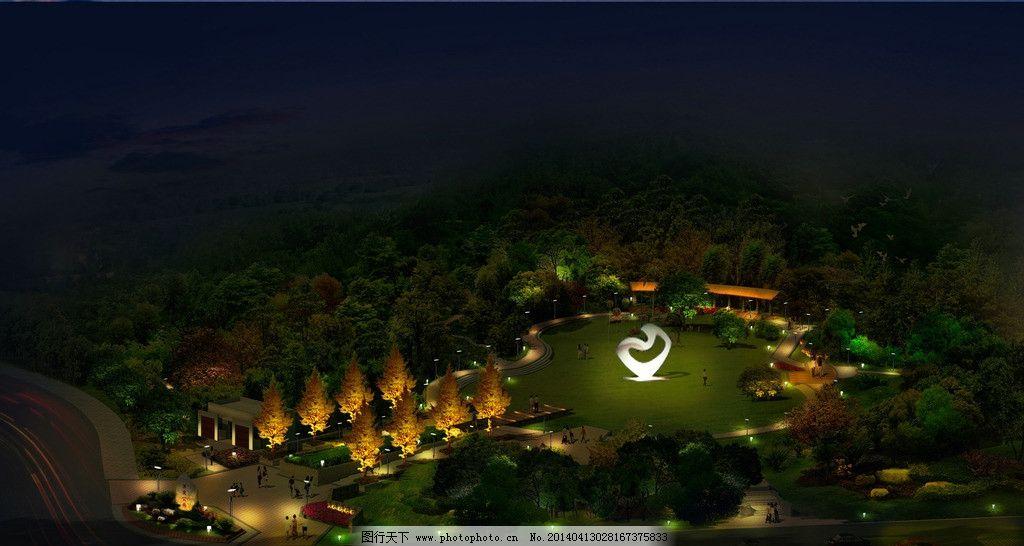 公园景观照明设计图片