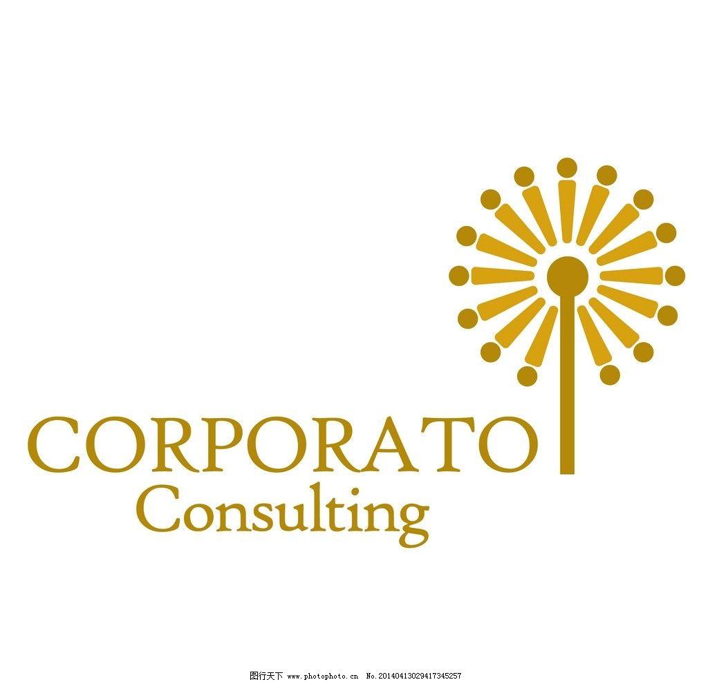 公司标志logo设计图片图片
