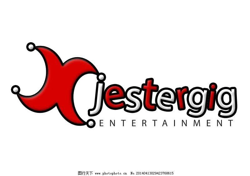 公司标志logo设计图片