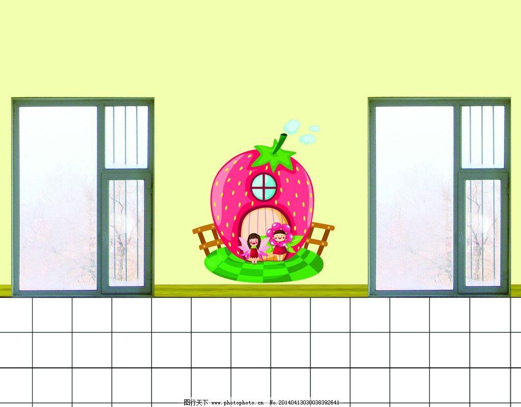 设计图库 广告设计 海报设计  卡通墙体 快乐运动 健康成长 幼儿园