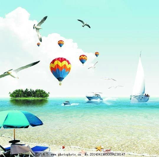 海边 沙滩 小岛 清凉一夏 蓝色海报 夏天 海报设计 广告设计 矢量 cdr