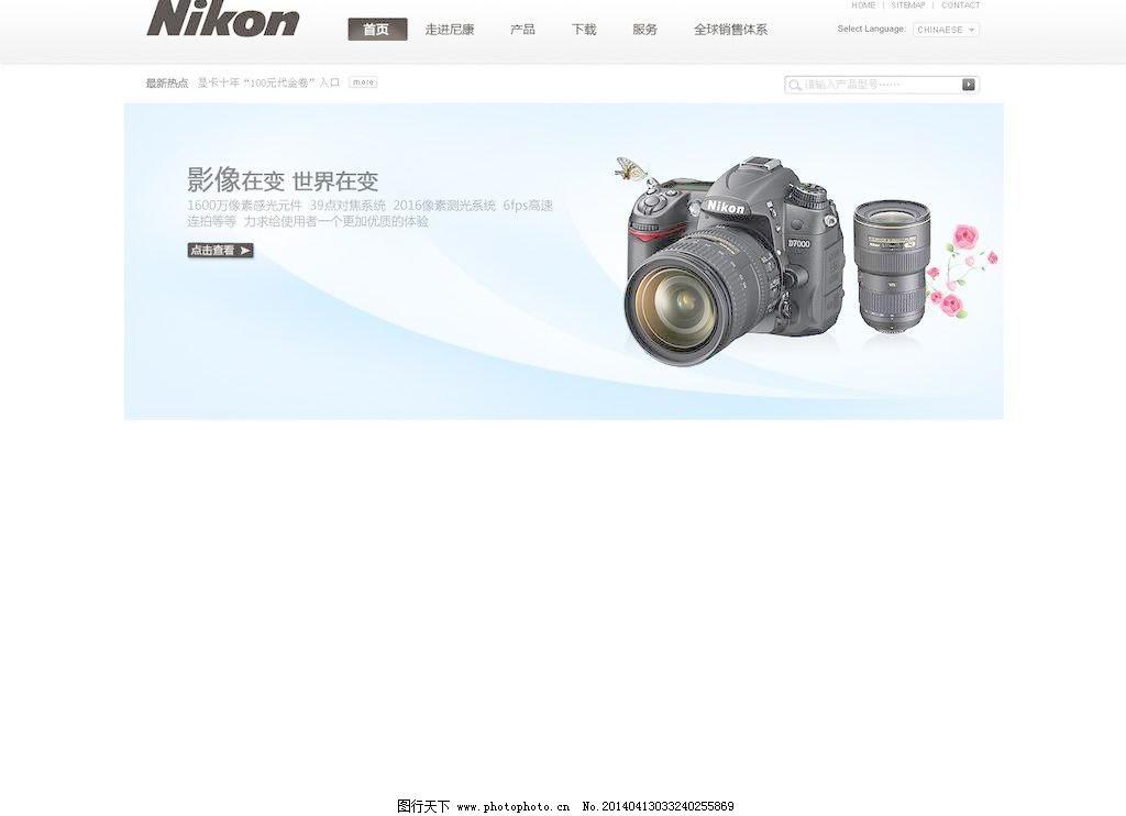 照相机图片_广告设计_psd分层_图行天下图库