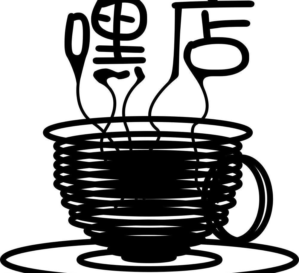 标志/奶茶店标志logo图片