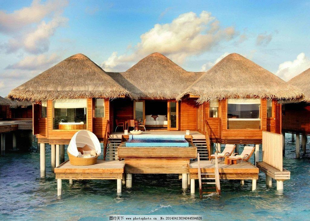 马尔代夫度假酒店 大海 海洋 海边 蓝天 白云 酒店 木屋 度假 沙发