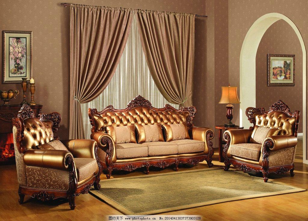沙发 古典沙发 欧式家具 欧式沙发 真皮 真皮沙发 实木家具 高档沙发图片