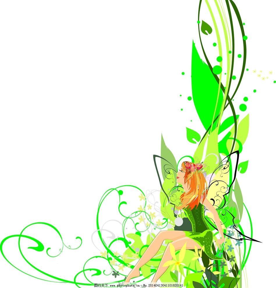 花仙子 花朵 鲜花 树叶 手绘 美女 少女 人物剪影 花纹 植物花纹 绿叶