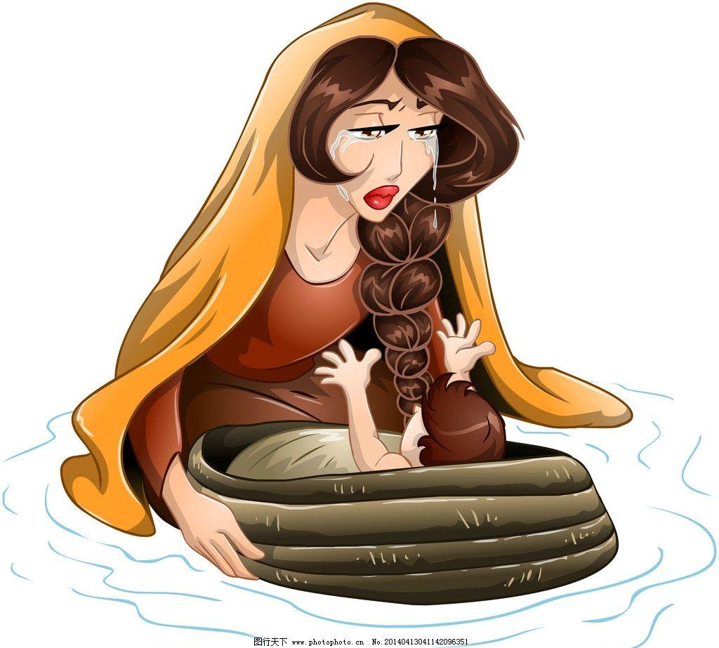 手绘美女 家庭主妇 婴儿 哭泣 手绘服装设计 潮流 设计 时装手稿 女孩