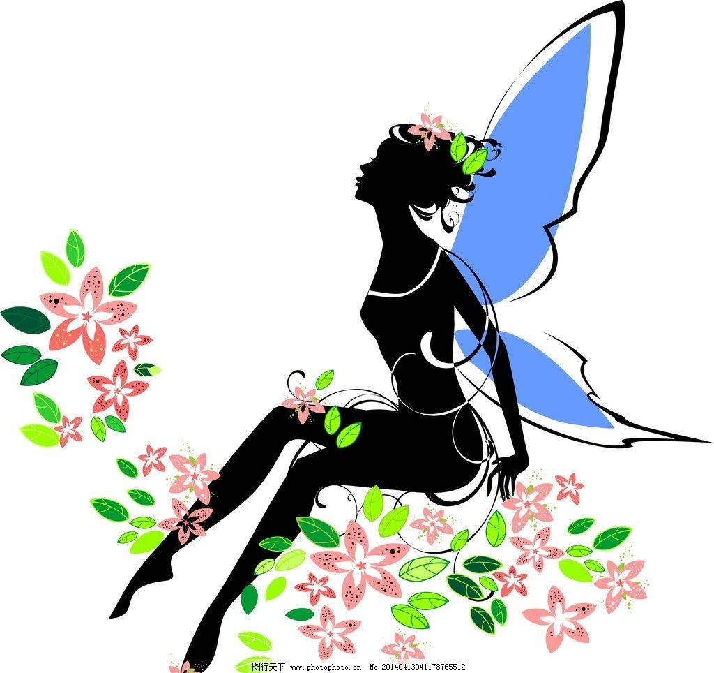 花仙子 花朵 鲜花 手绘 美女 少女 人物剪影 花纹 植物花纹 绿叶 翅膀