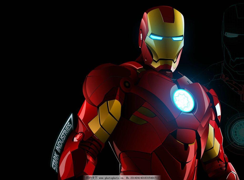 钢铁侠 壁纸 设计 ironman ps钢笔 科技 机甲 盔甲 机器 ps 动漫人物