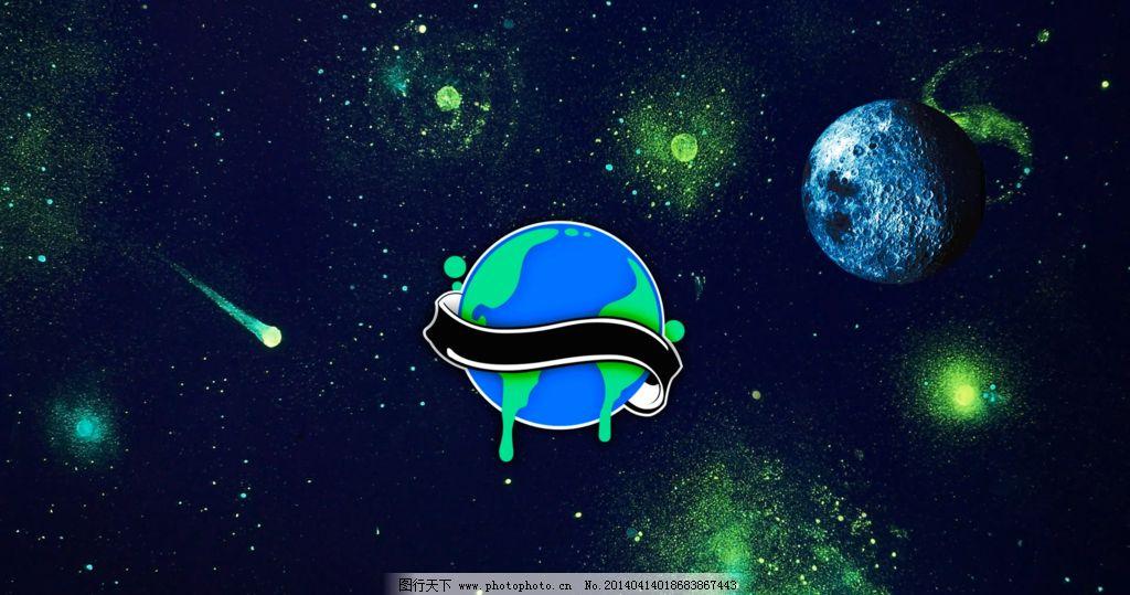 太空背景图图片
