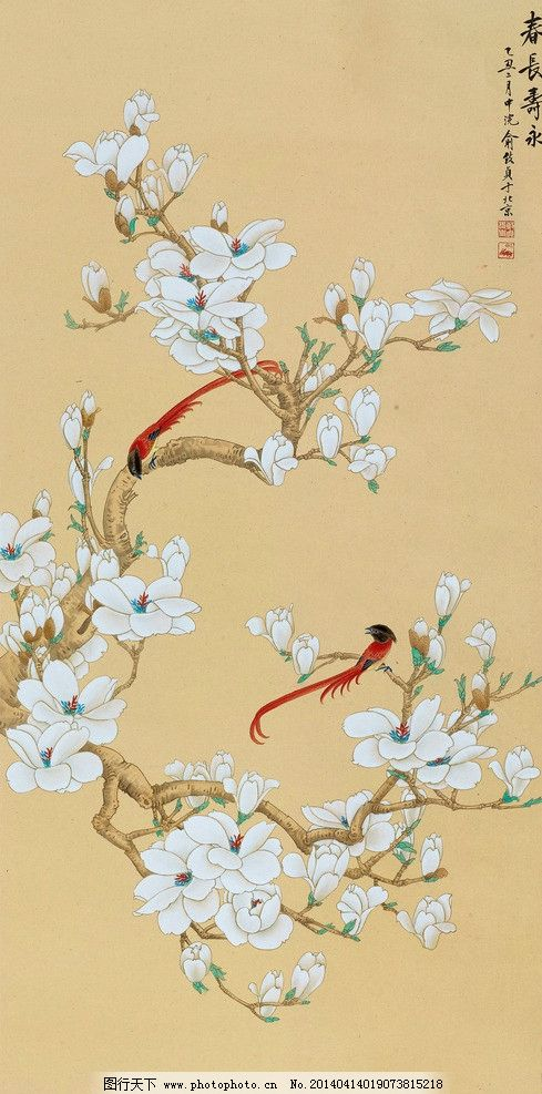 梅花树枝简笔画步骤展示
