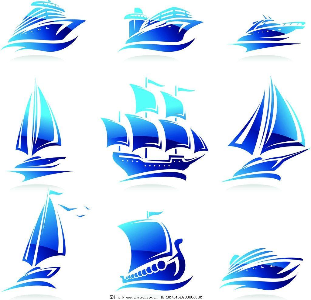 帆船logo是什么牌子