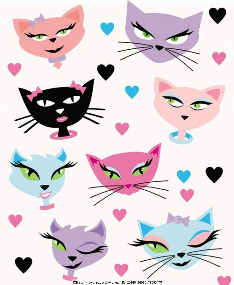 卡通猫头 卡通 猫头 猫咪 时尚 可爱 卡通设计 广告设计 矢量 ai