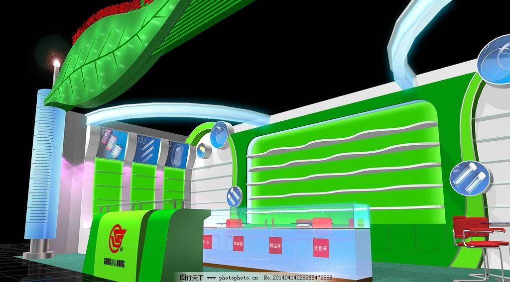 展览效果图模板下载 展览效果图 展厅        设计 绿色会展 展览设计
