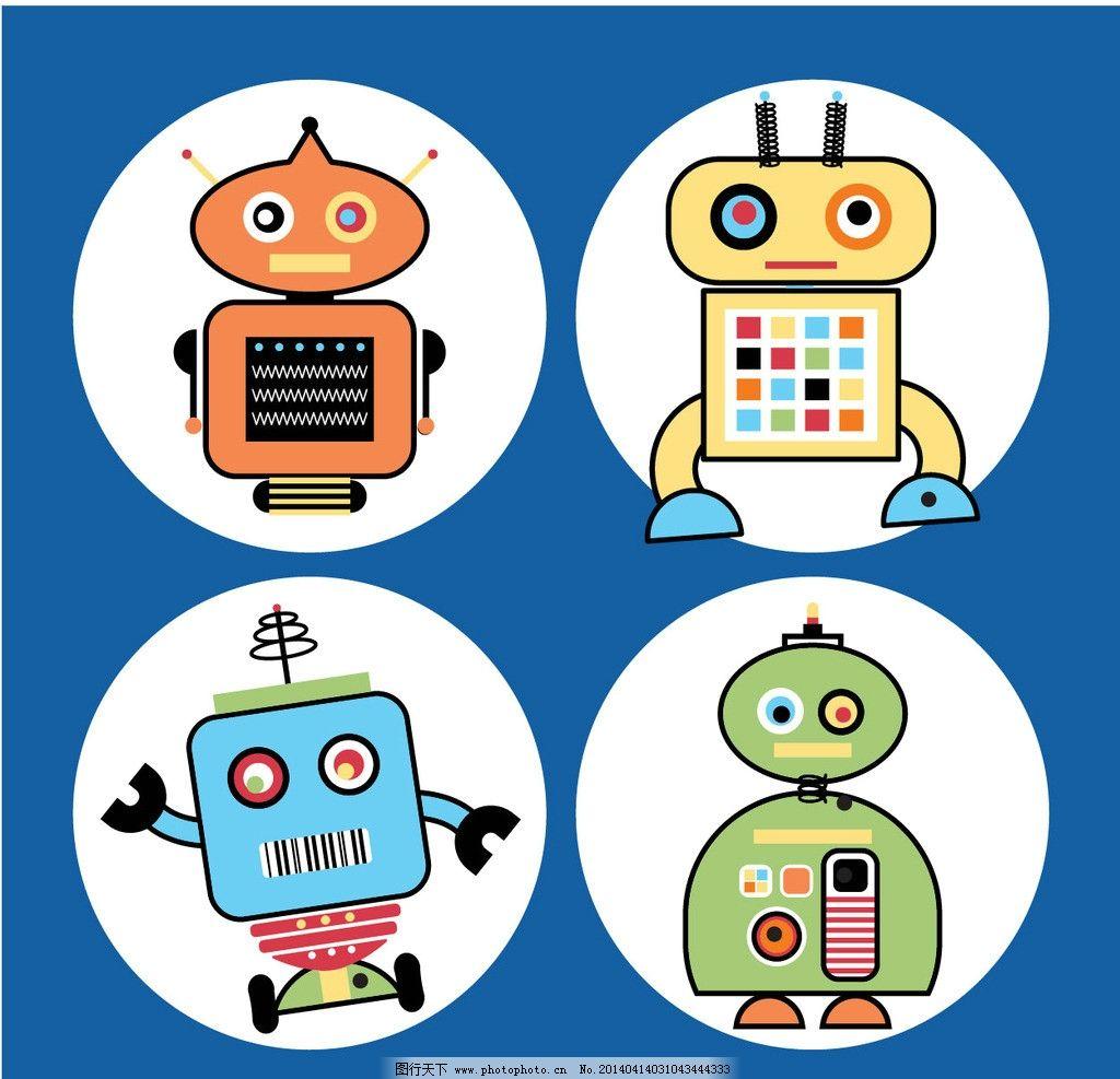 机器人可爱造型 循环 图案