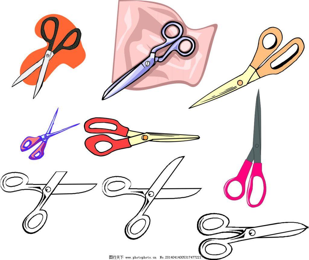 大全 工具 剪刀 可爱 漫画 文具 剪刀 大全 可爱 文具 工具 漫画 手绘