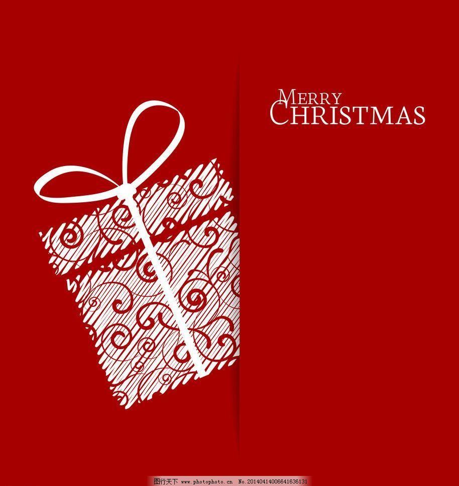 圣誕圖片_手繪海報_海報設計_圖行天下圖庫