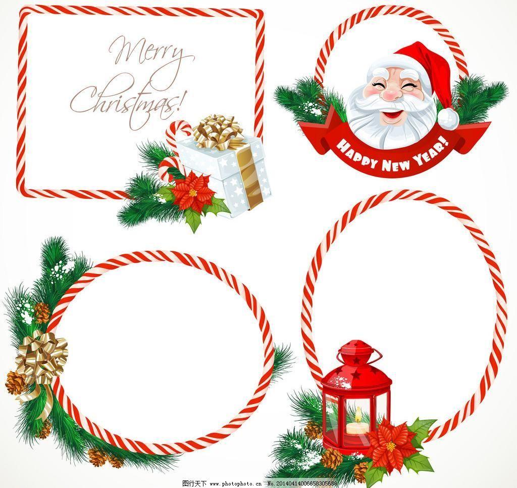 圣誕節圖片_手繪海報_海報設計_圖行天下圖庫
