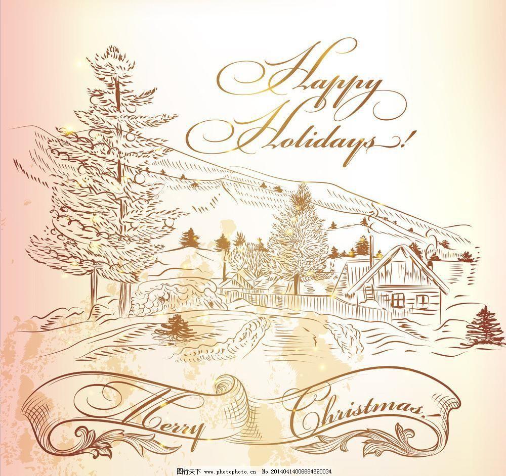 ai 边框 花边 节日贺卡 节日素材 欧式花纹 圣诞背景 圣诞海报 圣诞节