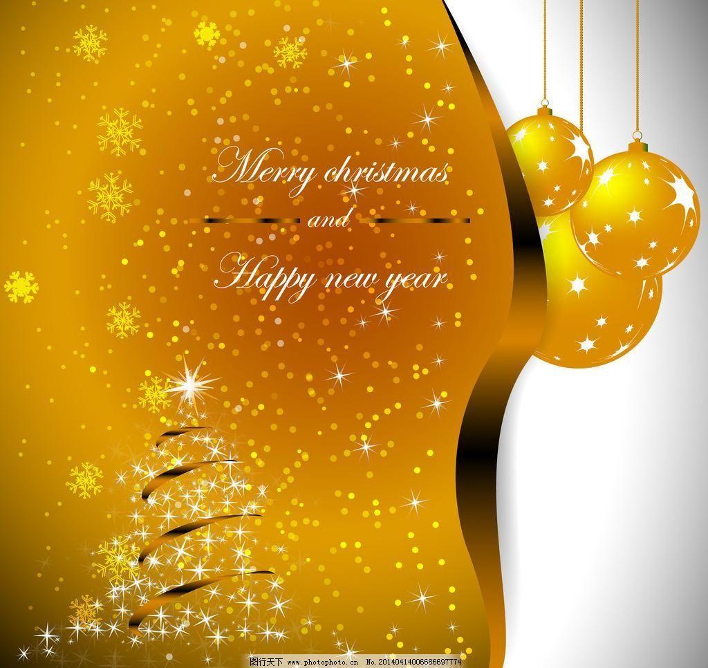 2014年新年背景 EPS 背景 底纹 贺卡 节日 节日素材 卡片 庆祝 设计 圣诞背景矢量素材 圣诞背景模板下载 圣诞背景 圣诞节 圣诞 圣诞球 雪花 新年背景 圣诞节装饰素材 2014年新年背景 圣诞节插画 手绘 圣诞节海报背景 新年 喜庆 节日 庆祝 祝福 卡片 贺卡 圣诞贺卡 圣诞素材 装饰 设计 背景 圣诞节背景 底纹 矢量 圣诞主题 节日素材 eps 圣诞节矢量素 圣诞节矢量素材 手绘海报