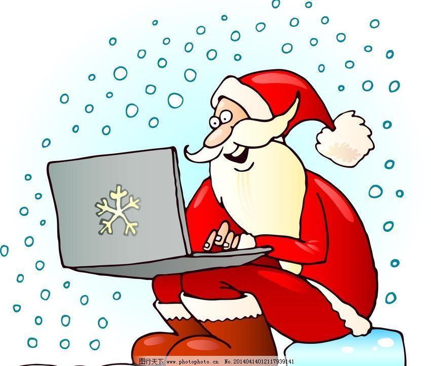 圣诞老人 表情 节日素材 卡通 可爱 圣诞节 圣诞老人矢量素材