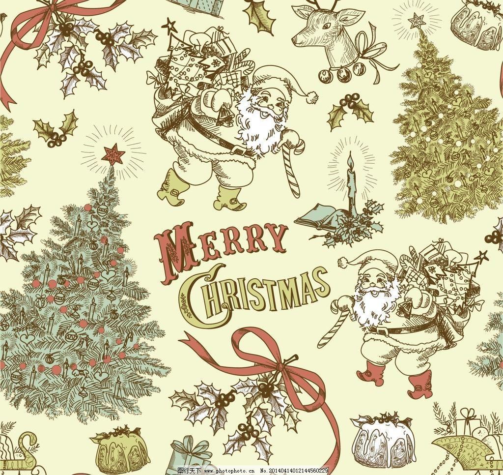 圣诞背景模板下载 圣诞背景 新年背景 手绘 圣诞节 圣诞老人 圣诞树