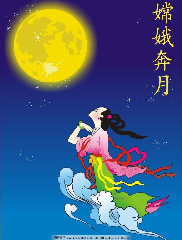 嫦娥奔月儿童画 中秋节儿童画 多彩儿童网