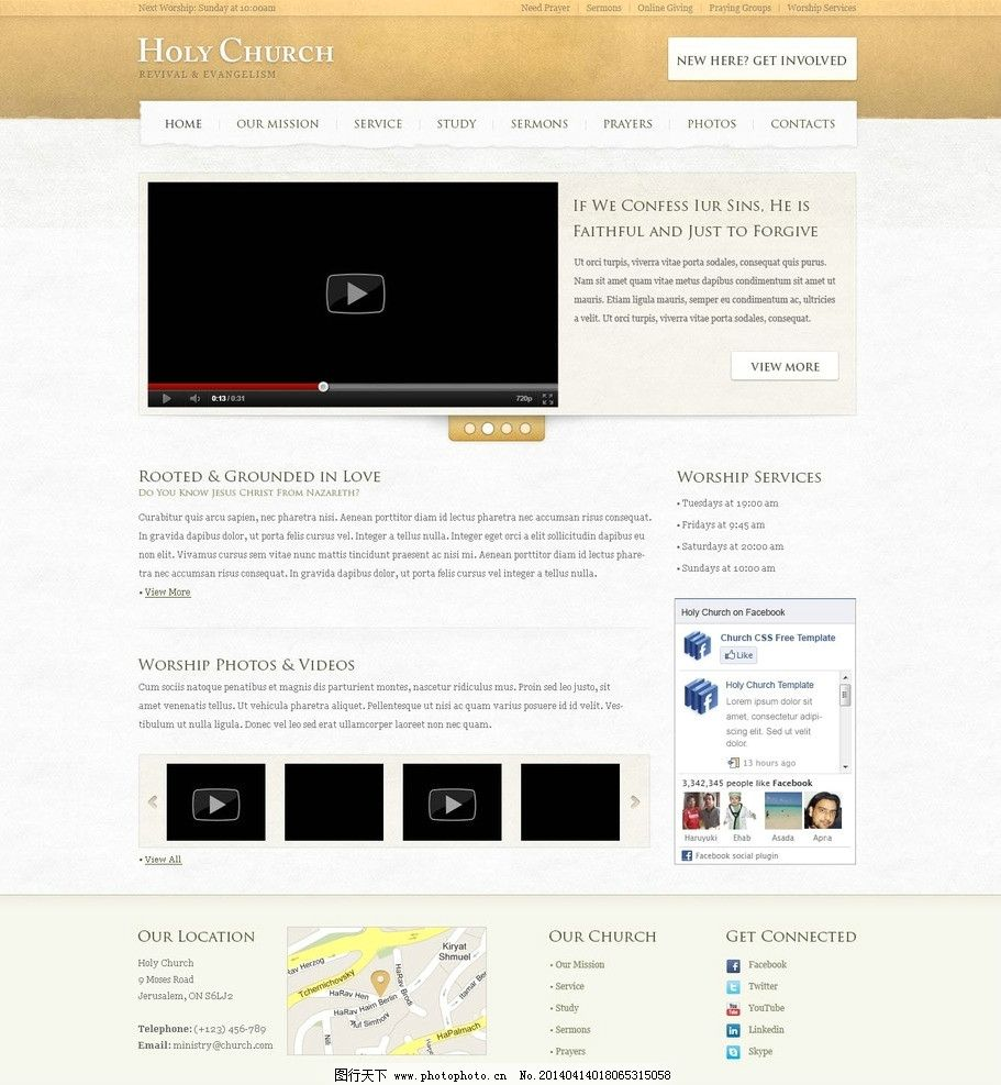 网页模板 欧美 欧美网站素材下载 欧美网站模板下载 欧美网站 欧美