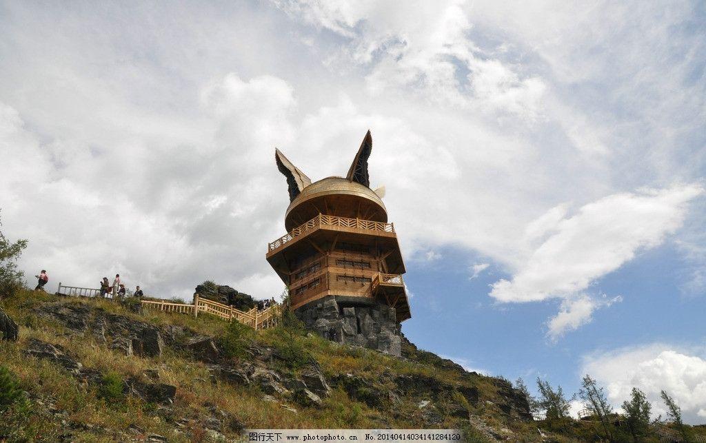 喀什观景台 风景 草甸 森林 旅游 新疆 旅游摄影