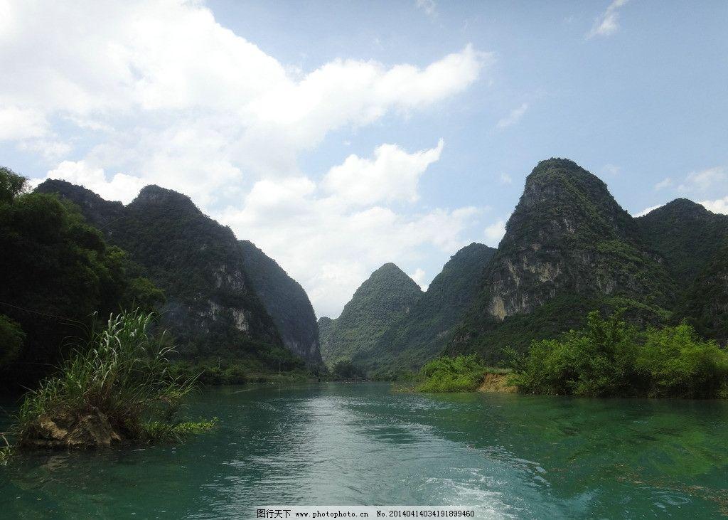布泉山水 布泉 山 水 小桂林 夏日山水 自然风景 旅游摄影 摄影 350