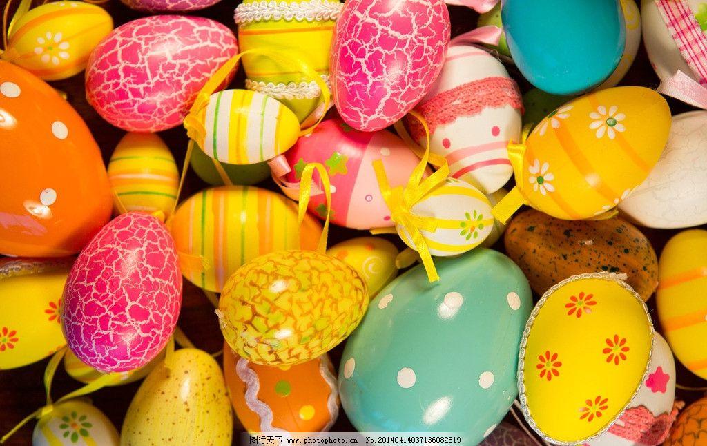 彩蛋 鸡蛋 彩色 彩绘 复活节 春天 生活娱乐 娱乐休闲 生活百科 摄影图片