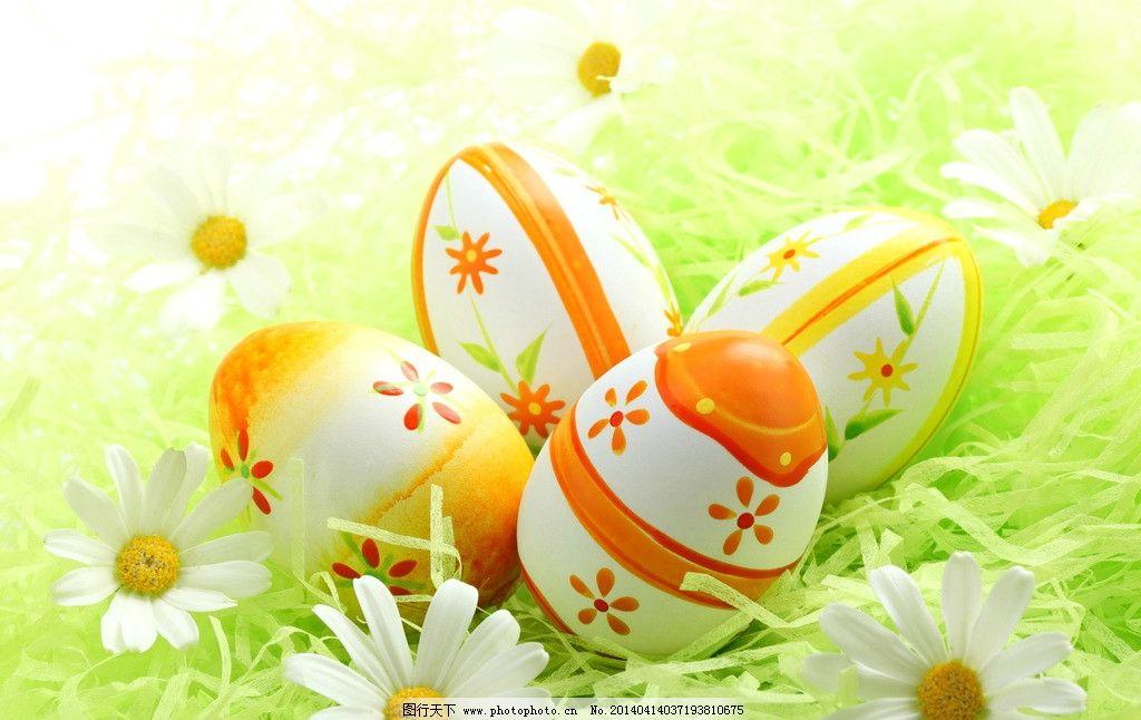 画彩蛋的步骤和图案吉祥富贵