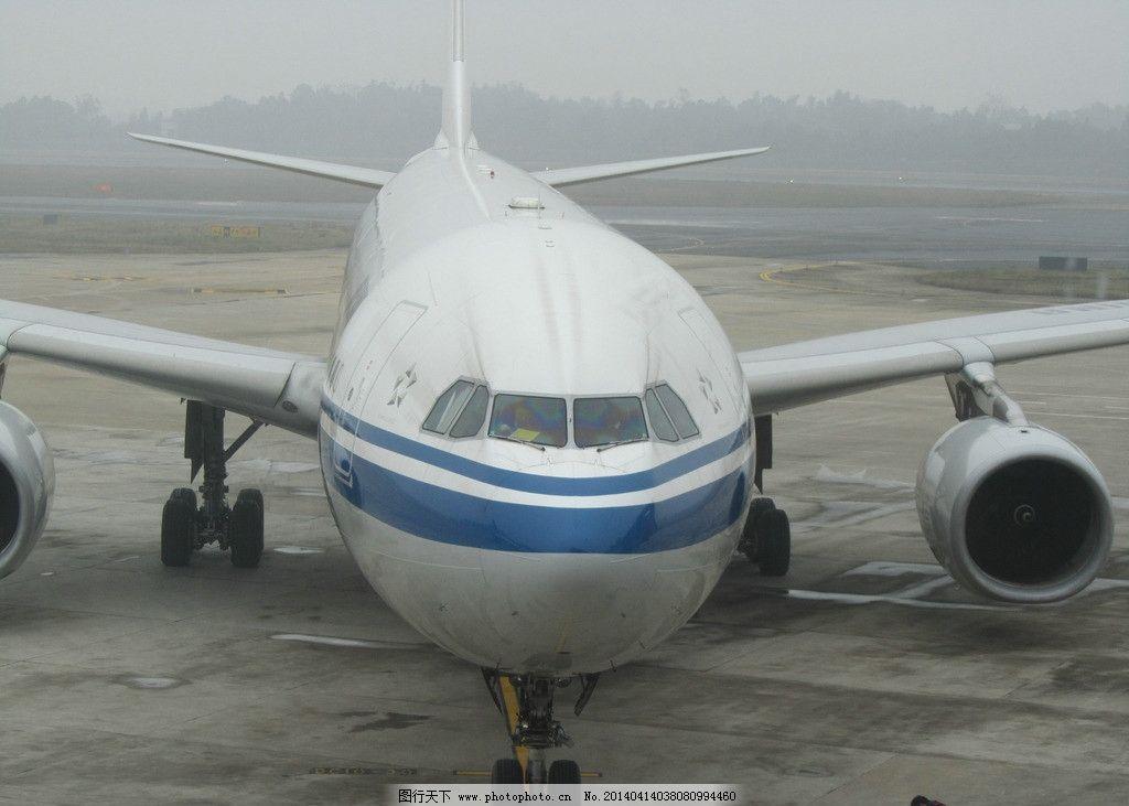 飞机头 飞机 飞机场 飞机正面